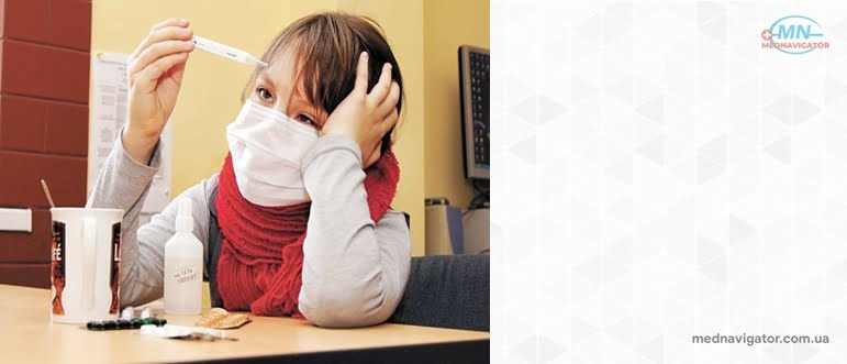 Ребенок заболел: стоит ли обращаться к врачу ?