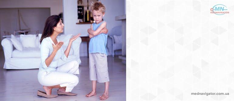 Всегда ли ребенок слышит взрослого ?