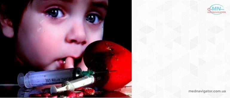Наркотики и дети