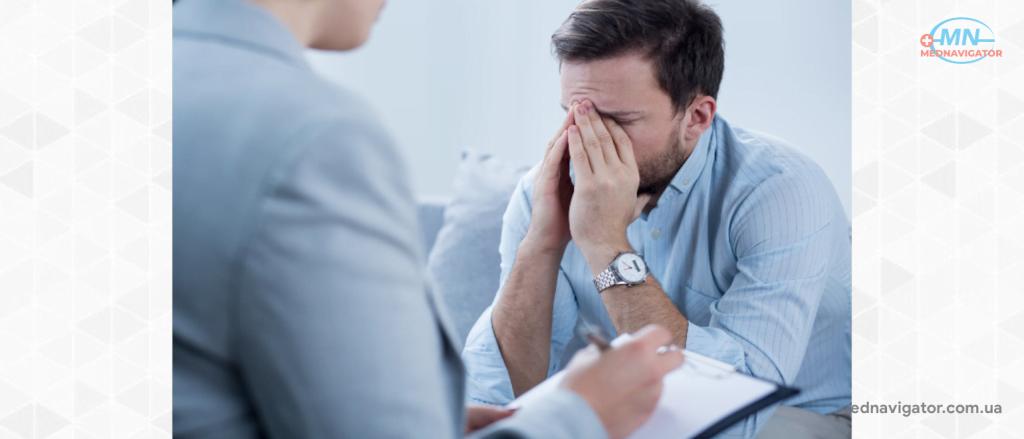 Преждевременная эякуляция: причины, лечение