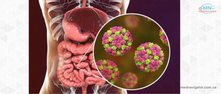 6 лучших домашних средств для лечения желудочного гриппа