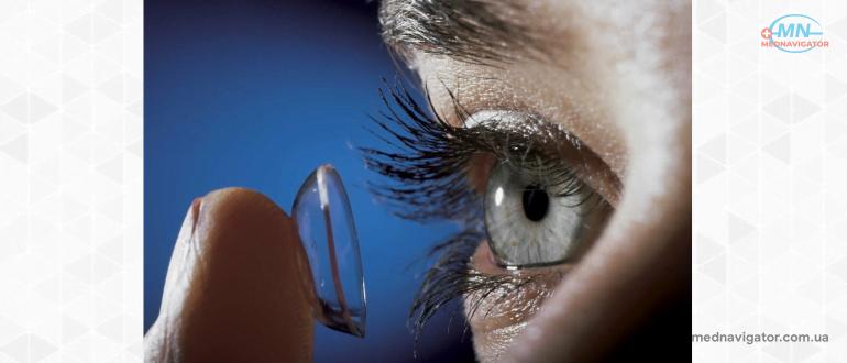 Мягкие контактные линзы – как за ними ухаживать?